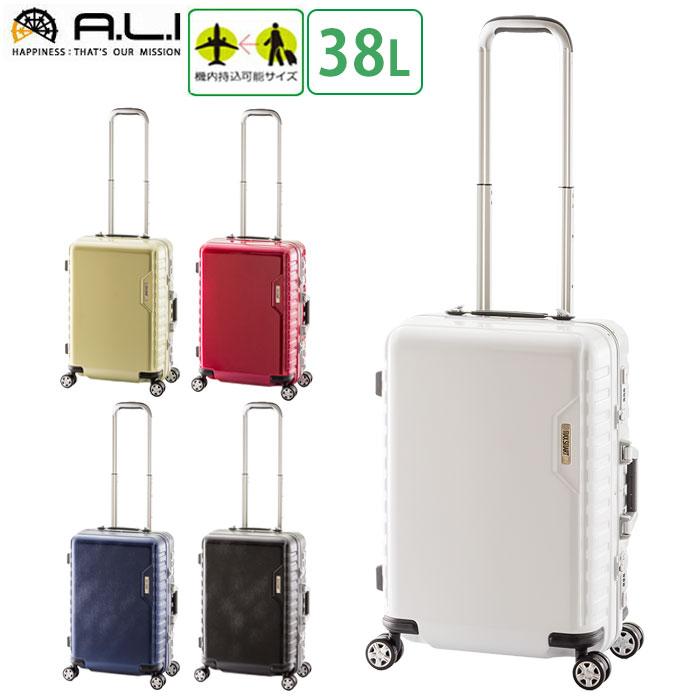 キャリーケース 機内持ち込み かわいい スーツケース マックススマート ファインフレーム 全5色 38L MS-205-21 アジアラゲージ キャリーバッグ 旅行 ビジネスキャリー 出張 フレーム キャリー おしゃれ 修学旅行 送料無料