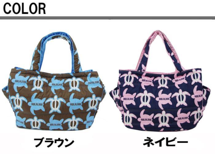 furarani·大的大手提包86 honu&心夏威夷人·课包·母亲包·妈妈包