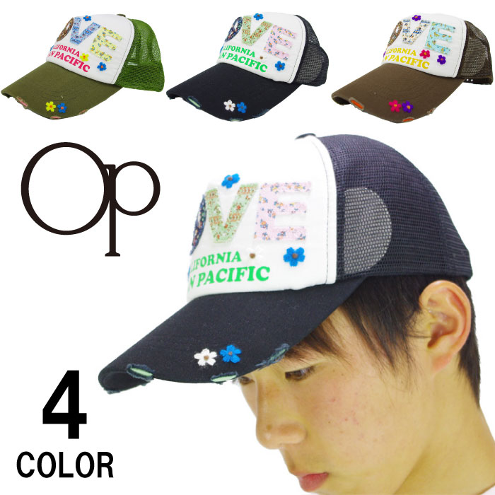 983661ae346 Hat men gap Dis man and woman combined use ぼうし mesh ocean Pacific commuting  attending school outing present gift for SALE 50% OFF half price OP Lady s  ...