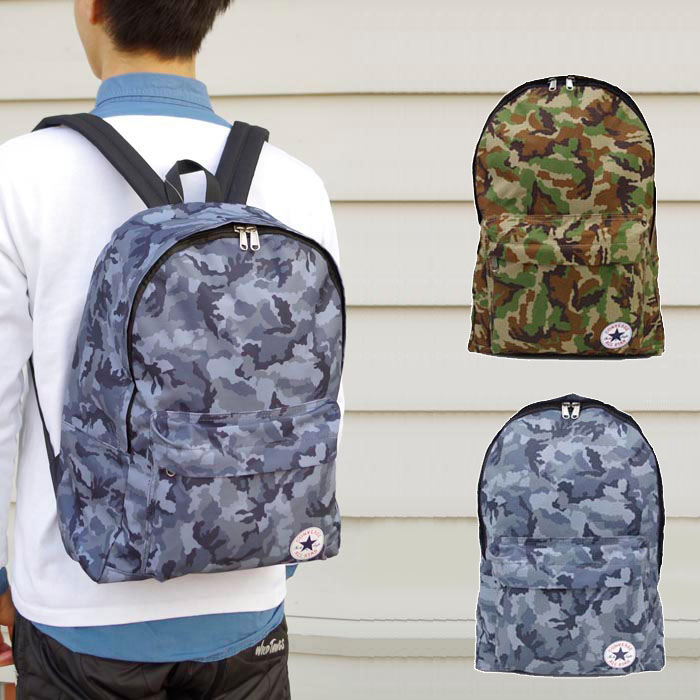 converse camo backpack