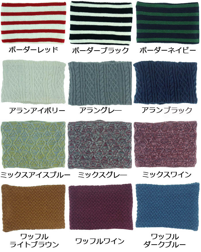 Zakka Green Philatelic Neck Warmer Womens Mens Scarfs Warm Winter