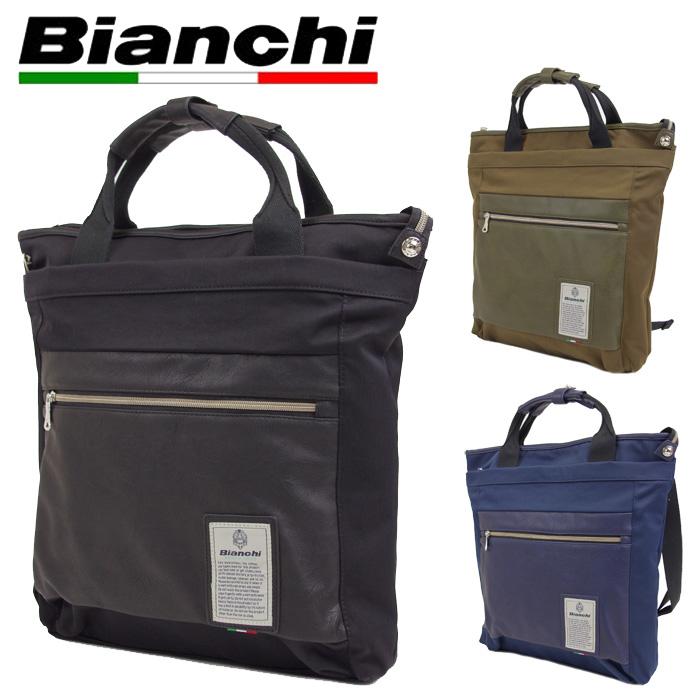 送料無料 3way バック ビアンキ Bianchi トートバッグ NBCI04 リュック ショルダーバッグ メンズ レディース ユニセックス 通勤 通学