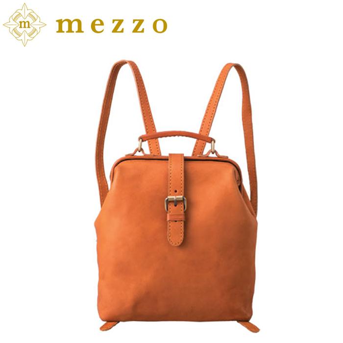 リュック レディース レザー 本革 001518-027 バッグ リュックサック メゾ MEZZO バッグパック キャメル おしゃれ かわいい マザーズバッグ 送料無料