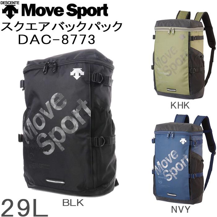 リュック デサント DESCENTE move sport 大容量 ボックス型 DAC-8773 29L スポーツバッグ メンズ スクエア バックパック リュックサック デイパック 軽い おしゃれ 通学 通勤 部活 送料無料