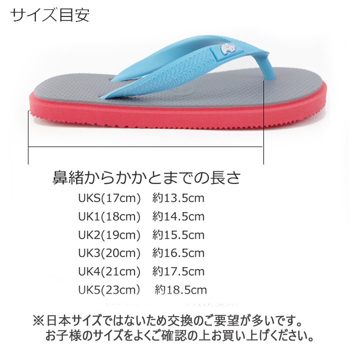 f4e5042c6 Of the beach sandal kids Fipper sandals KIDS child フィッパービーサンキッズモデル natural  rubber best wear it