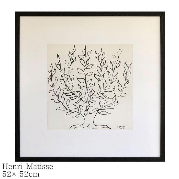 送料無料 アンリ・マティス アートフレーム 絵画 Henri Matisse Le platane 52×52cm IHM-61648 壁掛け 額入り インテリア アートパネル アートポスター フレーム付き デザイン おしゃれ かわいい プレゼント 結婚祝い 引越し祝い 新築祝い リビング 玄関