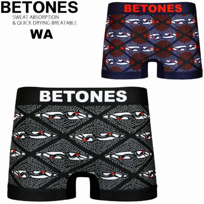 Pmftryuer Watermark Mens Underwear Boxer Briefs Underpants