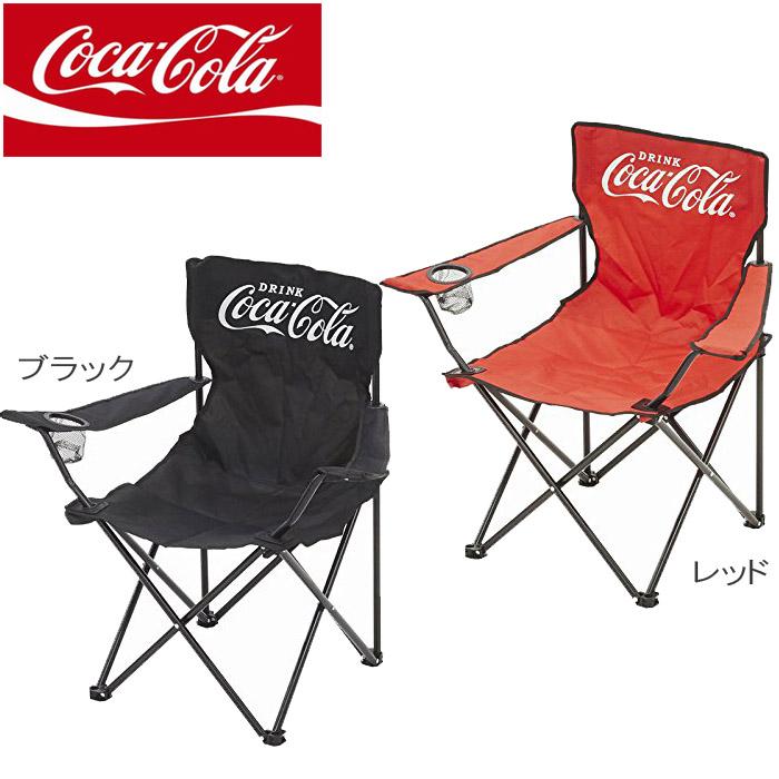 Z Green Coca Cola Folding Ai Che S