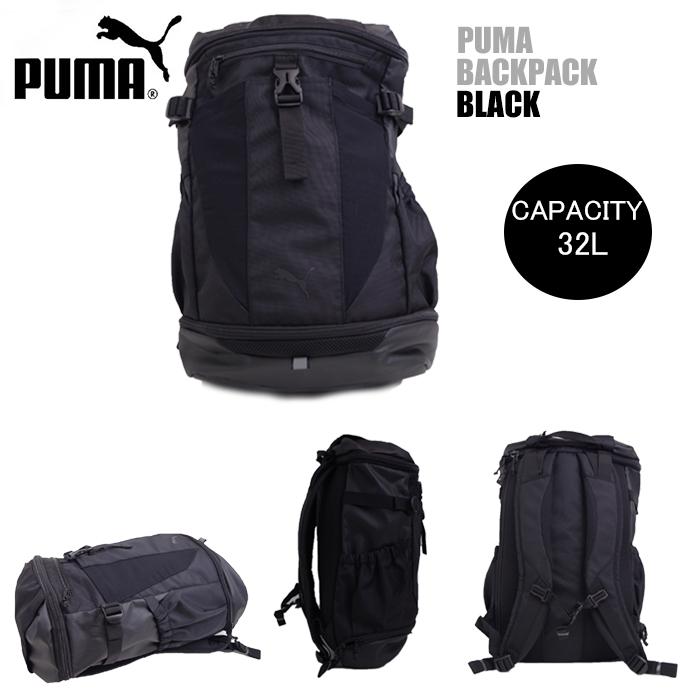 プーマ puma リュック バックパック メンズ/レディース エナジー ブラック 32L 075222 リュックサック デイパック スポーツバッグ おしゃれ バッグ 部活 旅行 通学 通勤 鞄 送料無料