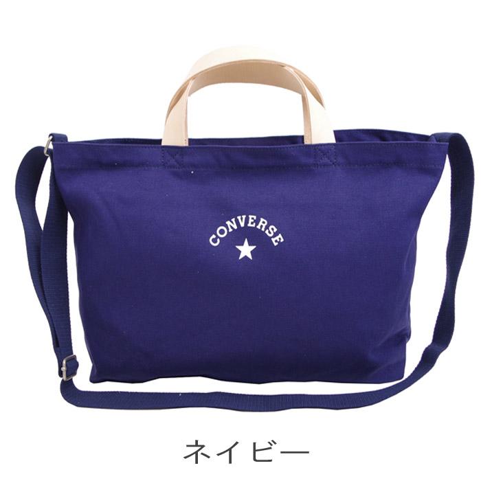 Bag 2way bag logo star mothers bag shoulder bag CONVERSE LEATHER 2WAY  SHOULDER BAG white   beige   black 14478500 Thoth stylish shawl handbag  commuting goes ... 206df61e96