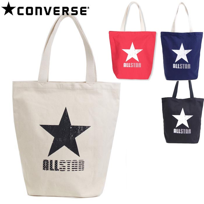 Converse tote bag Lady s star ALLSTAR big Thoth off-white   navy   black  CONVERSE 14478600 large-capacity Shin pull Mothers bag commuting attending  school ... 00adaa51cf