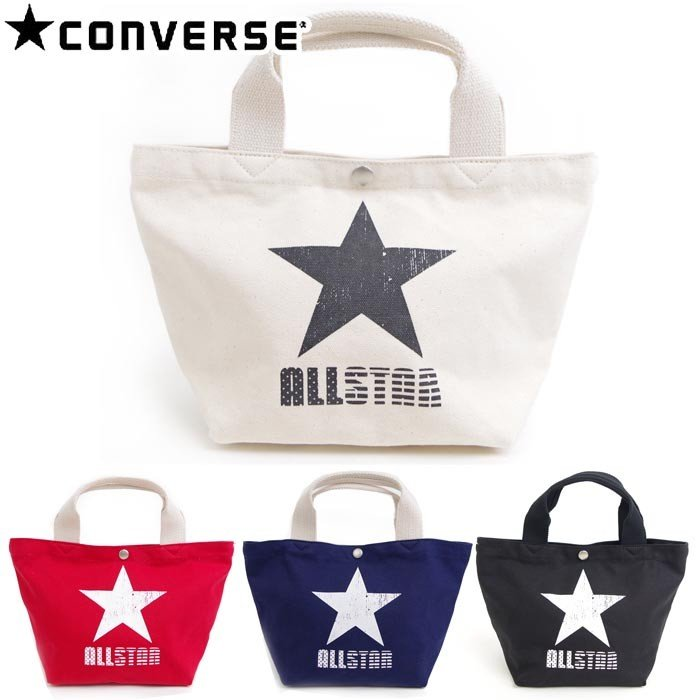72aa132b875c93 All Converse mini-tote bag canvas Lady s   men small size logo star star  lunch bag mini-tote bag four-colored CONVERSE 14478800 ALLSTAR handbag  commuting ...