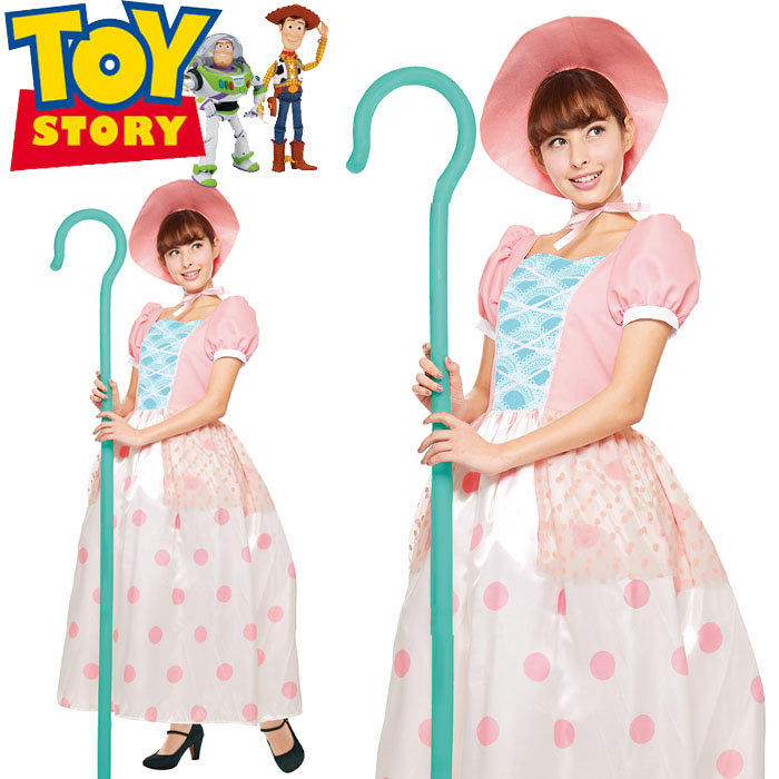 Zakka Green Halloween Disguise Disney Costume Adult Lady S Clothes