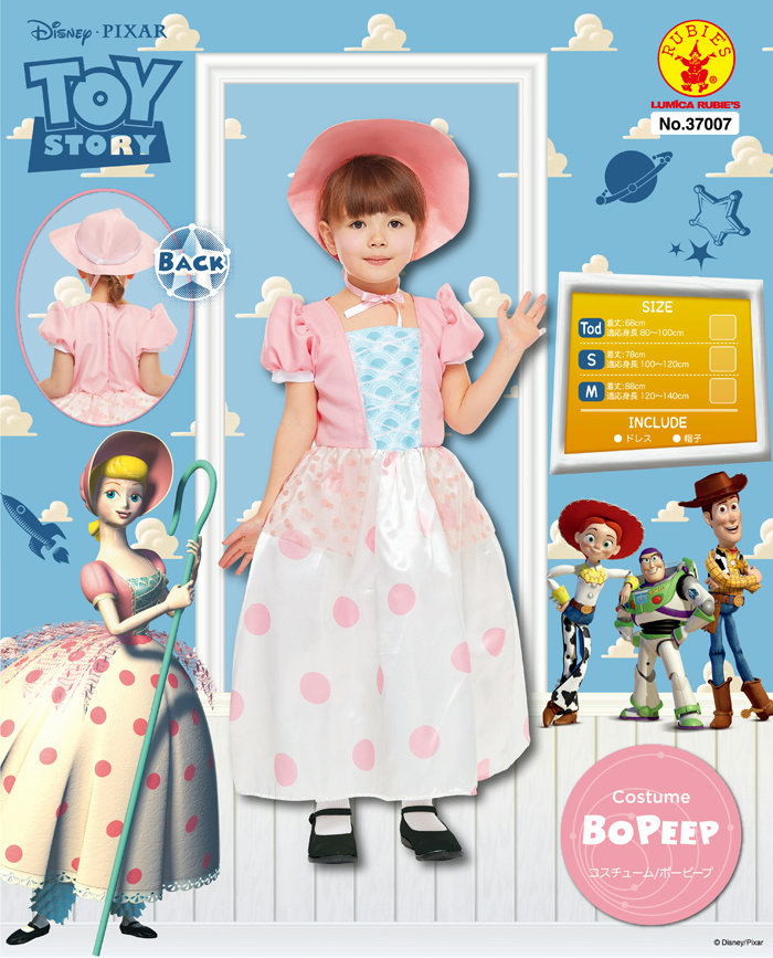 Child Toy Story Bo-peep tod 37007 costume disguise kids DISNEY costume play event party of the Halloween clothes baby child woman  sc 1 st  Rakuten & zakka green | Rakuten Global Market: Child Toy Story Bo-peep tod ...