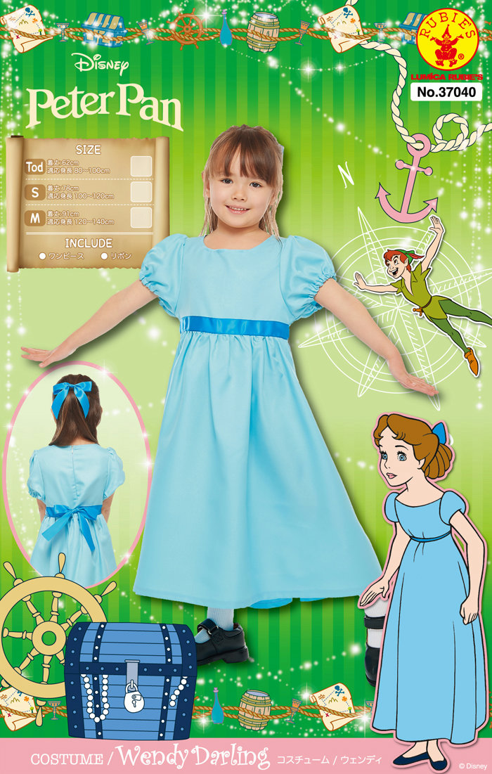 Child Peter Pan Wendy Child Wendy 37040 costume disguise kids DISNEY costume play event party of the Halloween clothes child Disney woman  sc 1 st  Rakuten & zakka green | Rakuten Global Market: Child Peter Pan Wendy Child ...