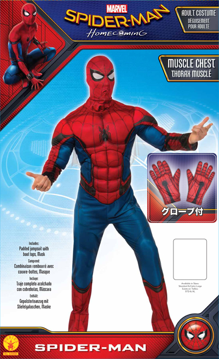 Spider Man Halloween Costume Adults.Halloween Costume Play Disguise Clothes Men Deluxe Spider Man Deluxe Spiderman Muscle Chest Costume 820685 Event School Festival School Festival