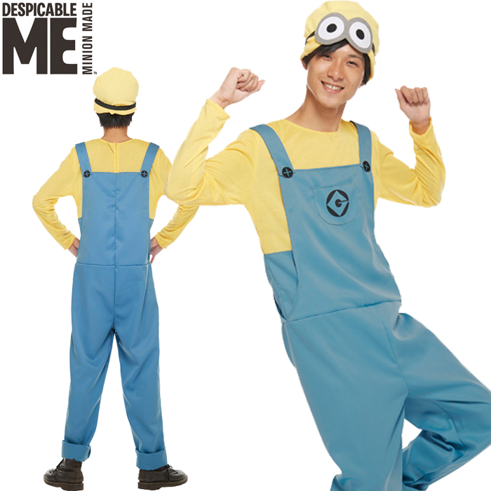 Halloween costume play clothes character adult minion men Adult Minions for Men Costume 95925 costume Halloween party harrow in event Halloween  sc 1 st  Rakuten : womens minion costume  - Germanpascual.Com