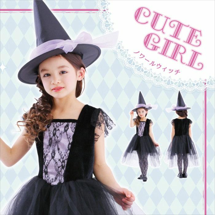 zakka green   Rakuten Global Market: Halloween costumes child ...