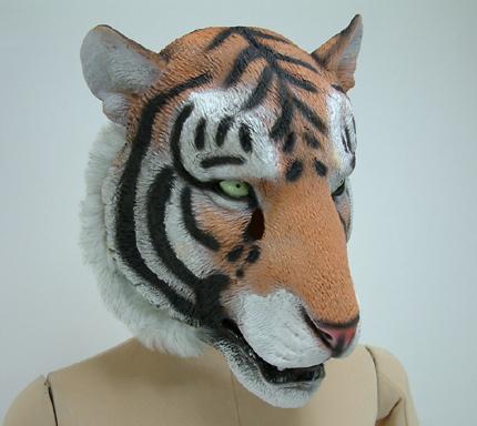 Halloween Lion Mask   Zakka Green Mask Masked Masks Halloween Disguise Animal Mask Tiger