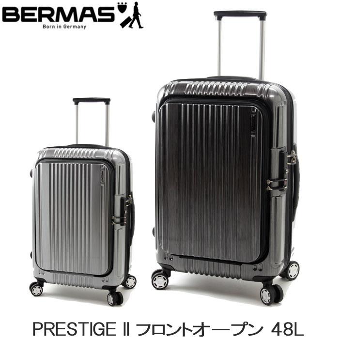 BERMAS スーツケース プレステージ2 フロントオープン キャリーケース M 60256 バーマス 48L 56cm 3~4泊 3.6kg 軽量 ファスナー ハードケース TSAロック 4輪タイプ ビジネス 旅行 出張 高機能 キャリーバッグ 送料無料