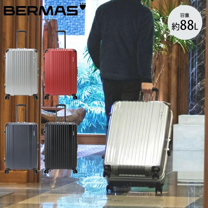 BERMAS バーマス スーツケース キャリーバッグ Lサイズ 大容量 HERITAGE メンズ/レディース 全4色 長期 7?10泊 88L 60494 ヘリテージ キャリーケース ハード フレームタイプ 軽量 4輪 ストッパー付き 旅行 出張 ビジネス 修学旅行 海外旅行 送料無料
