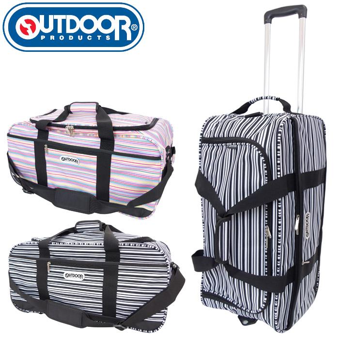 アウトドア/OUTDOOR products 3way ボストンキャリーバッグ 軽量 メンズ/レディース ソフトキャリー ストライプ 62L 62411 旅行 スーツケース ショルダーバッグ ボストンバッグ 林間学校 修学旅行 送料無料