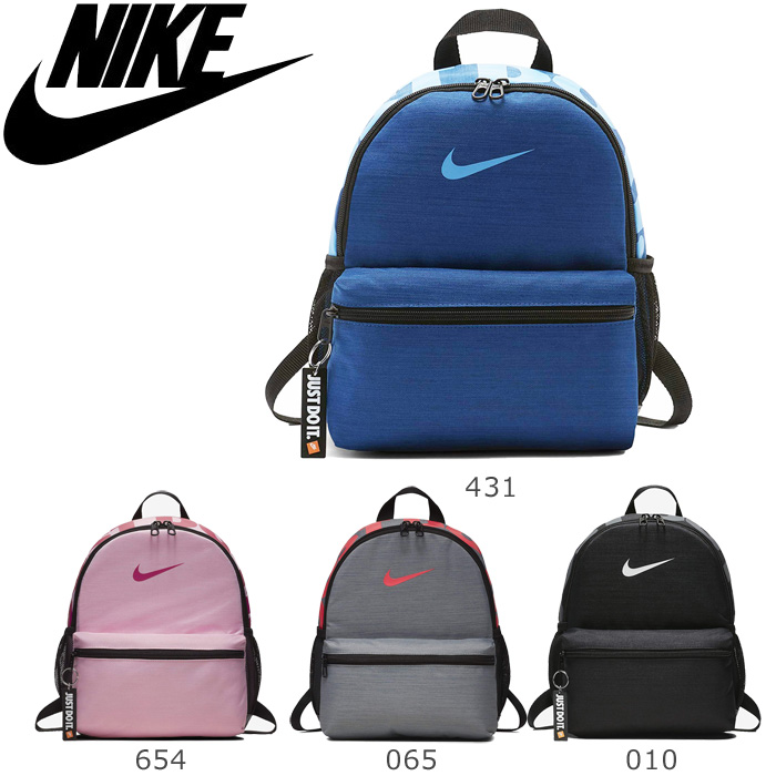 All child YA Brasilia JDI mini ruck case backpack four-colored 11L BA5559  youth day pack bag bag sports bag going to kindergarten attending school  outing ... 0fe41ea44689f