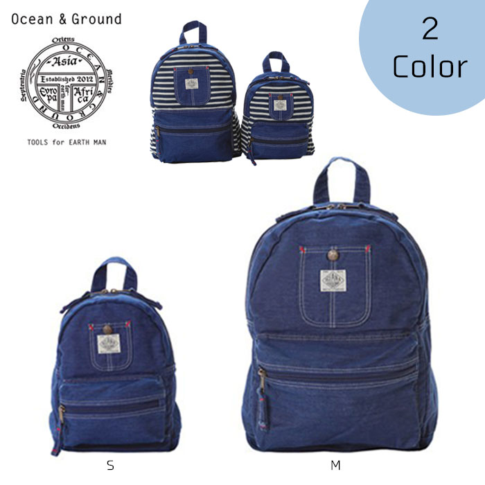 Child Baby Bag Excursion Going To Kindergarten Entering A Of The Ocean Ground Rucksack Kids Day Pack Denim Hickory S M 1615102 And