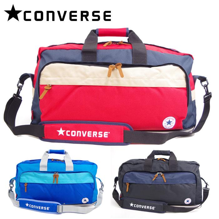 zakka green  Trip to Boston bag Converse CONVERSE ALL STAR all-stars ... 8da4b7448a706