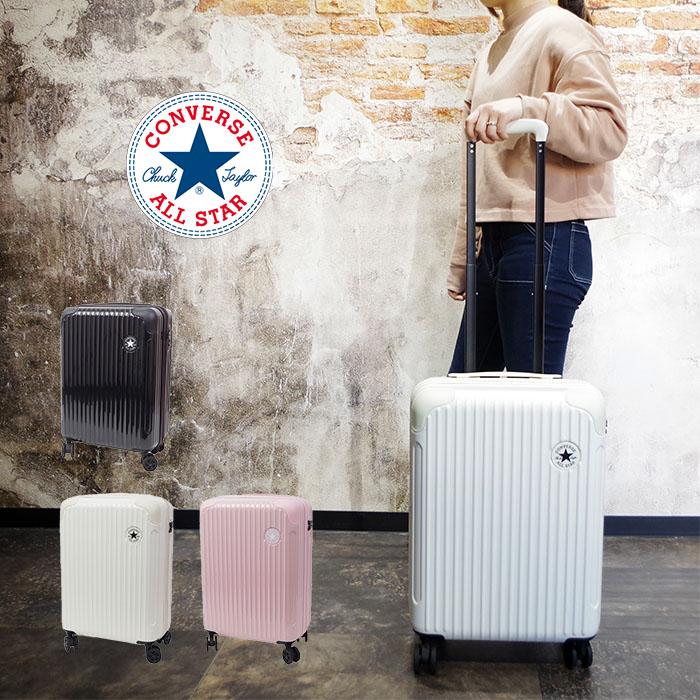 キャリーケース 機内持ち込み スーツケース ジッパーキャリー コンバース CONVERSE バッグ メンズ レディース 全3色 ジッパータイプ 4輪 34L 1-2泊 16-02 TSA 修学旅行 トラベル 旅行 送料無料