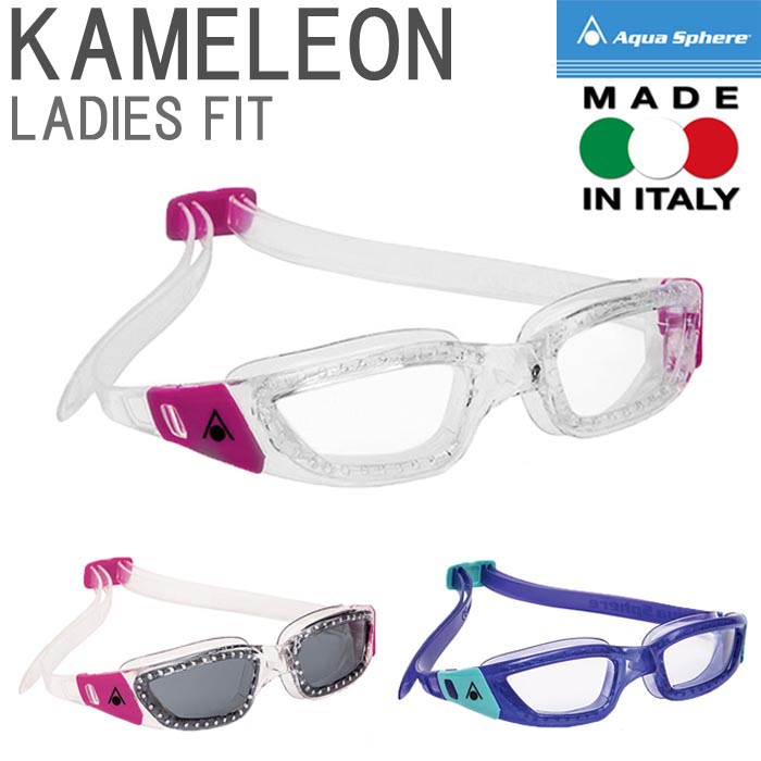 527ea1b1be1 Aqua Sphere goggles swimming Lady s chameleon KAMELEON LADIES FIT aqua  sphere swimming goggles 3color swimming adult use