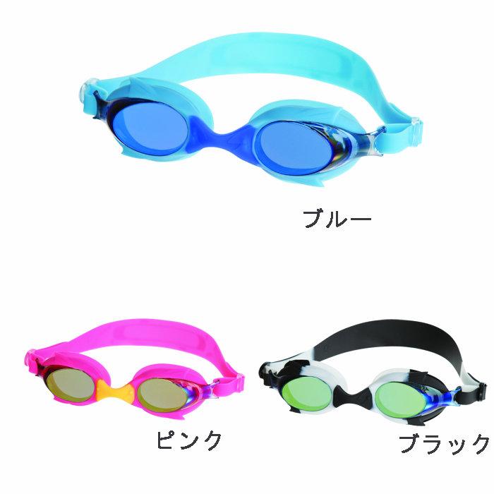 9892143db8f zakka green  Goggles swimming kids junior swimming swim goggles ...