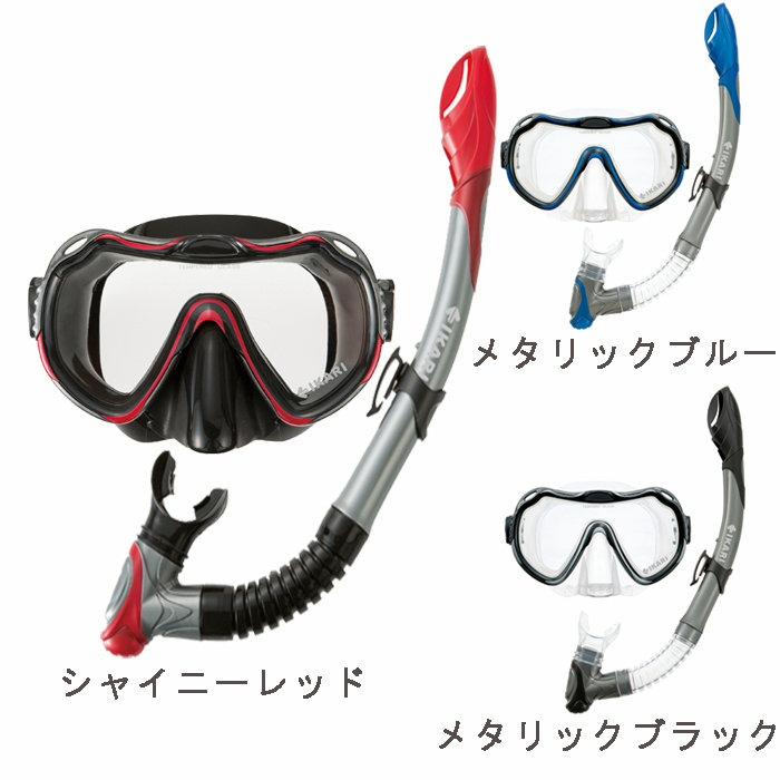 Adult snorkel mask snorkel full-sized men s swim set Ikari IKARI SM102Q  silicone set women s unisex 0daa144e7a