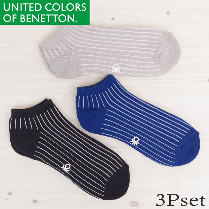 Class three pairs of Benetton BENETTON socks men socks ankle three pairs  set socks sneaker socks stripe 25-27cm AD0061A305 90A 3P socks recommended