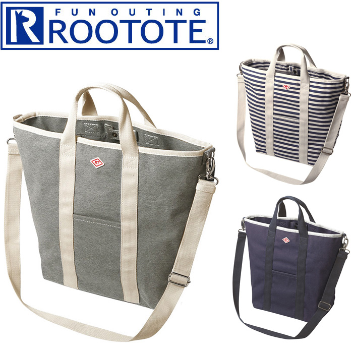 The adult attending school commuting that a bag has a cute at all three  colors of ... 7b1ed9cb8f