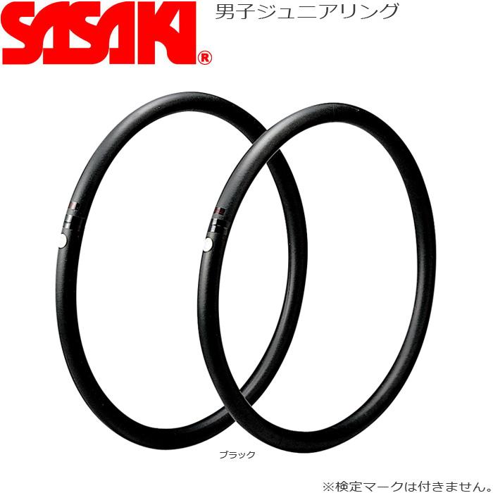 ササキ 男子 新体操 ジュニア リング MJ-800 SASAKI ササキスポーツ 男子新体操用品 スポーツ用品