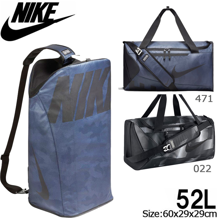 Boston Bag Nike Duffel Ba5179 52l Alpha Adapt Crossbody Sports School Excursion Trip Men Gap Dis