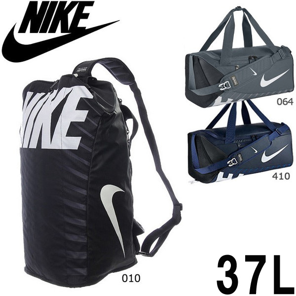 Boston Bag Duffle Nike Ba5183 Team Cross Body Darfur Gym Fitness Camp Travel Expedition