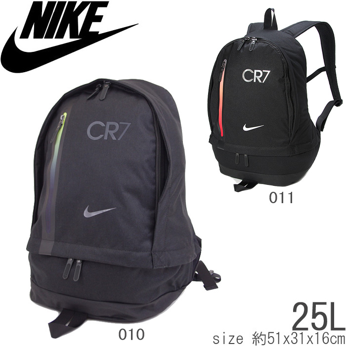 zakka green  Nike backpack CR7 Cristiano Ronaldo football Cheyenne ... 2ce626e598809