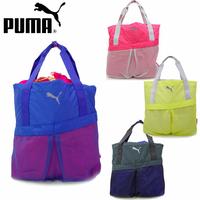 Buy ladies gym tote bag   OFF57% Discounted 2d4190259