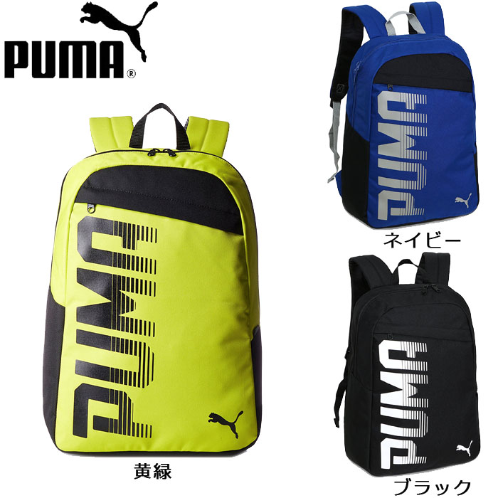 494b64ddaf zakka green  Rucksack Puma puma day pack men backpack pioneer 074714 ...