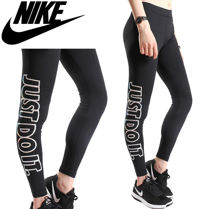nike leggings club