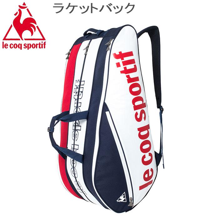 テニスバッグ ルコック テニス リュック ラケットバッグ le coq sportif QAT641375 バドミントン ラケット スポーツバッグ リュックサック メンズ レディース 送料無料