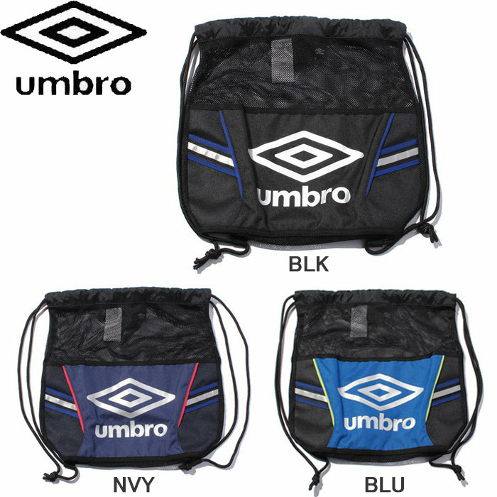 Knapsack Soccer Ball Bag Sports 郵対応 For The Ann Bath Umbro Ujs1731j Nap Youth