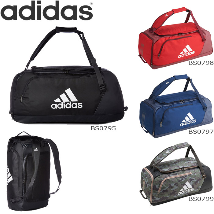 3way Rucksack Boston Bag Adidas 50l Dmd01 Duffel Sports Team Shoulder Expedition Men School Excursion Traveling