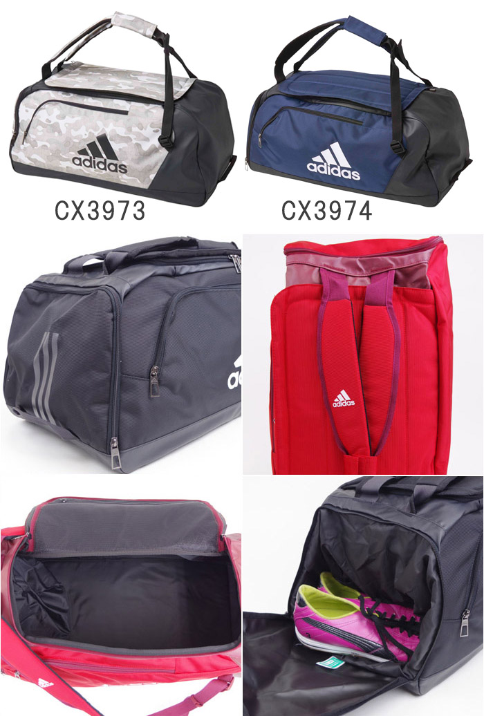 3way rucksack Boston bag Adidas 50L adidas DMD01 duffel bag sports bag team  bag shoulder bag bag expedition men school excursion traveling bag  attending ... 7eedbb31b6