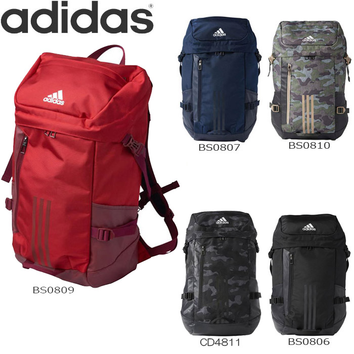 besser ausgereifte Technologien preiswert kaufen Rucksack Adidas adidas DMD04 40L backpack day pack sports bag bag  expedition men school excursion traveling bag attending school