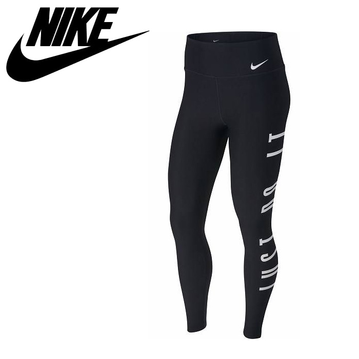 ef48c3564ac90 NIKE Nike long tights Lady's leggings HBR graphic gym H power tights spats  black / gray ...