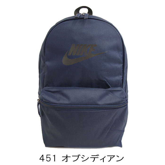 9179153de41a3 The product details. Product explanation, NIKE Nike heritage solid backpack  BA5749