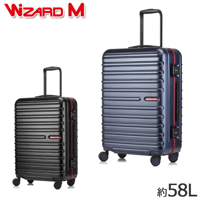 SUNCO サンコー キャリーケース スーツケース M WIZARD ウィザード メンズ レディース ネイビー ブラック WIZM-60 キャリーバッグ フレームタイプ 軽量 TSA 60cm 58L 4.6kg 3~4泊 ハード フレーム 旅行 ビジネス 送料無料